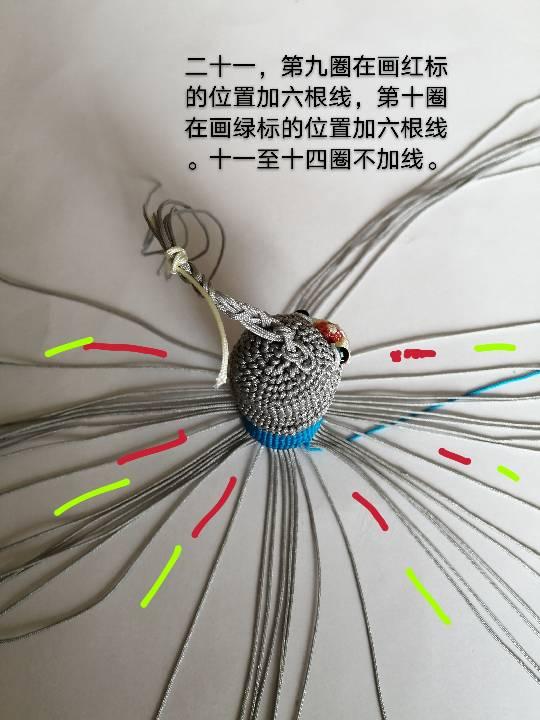 中国结论坛   图文教程区 142906hlfcerr2r28cx4r6