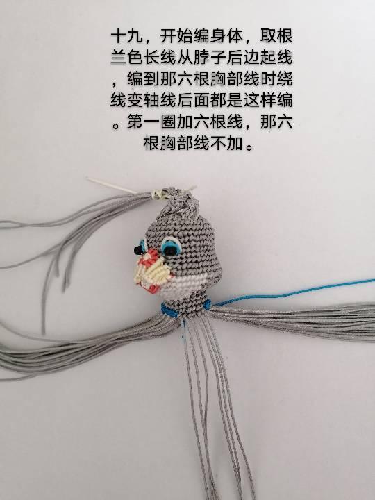 中国结论坛   图文教程区 142906rgh681cqdcng8unl
