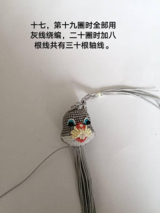中国结论坛   图文教程区 142906tiyd6dnmmoyvn4do