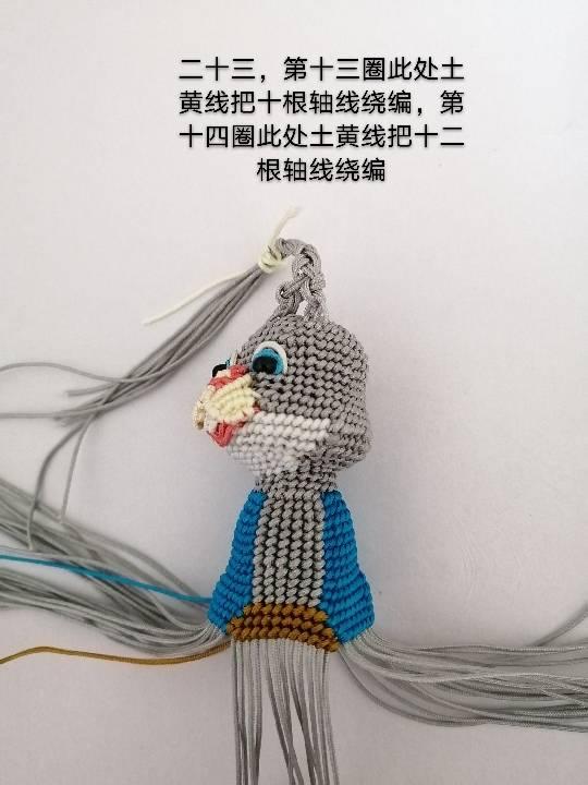中国结论坛   图文教程区 143001bkhf28dh3k8jk6bz