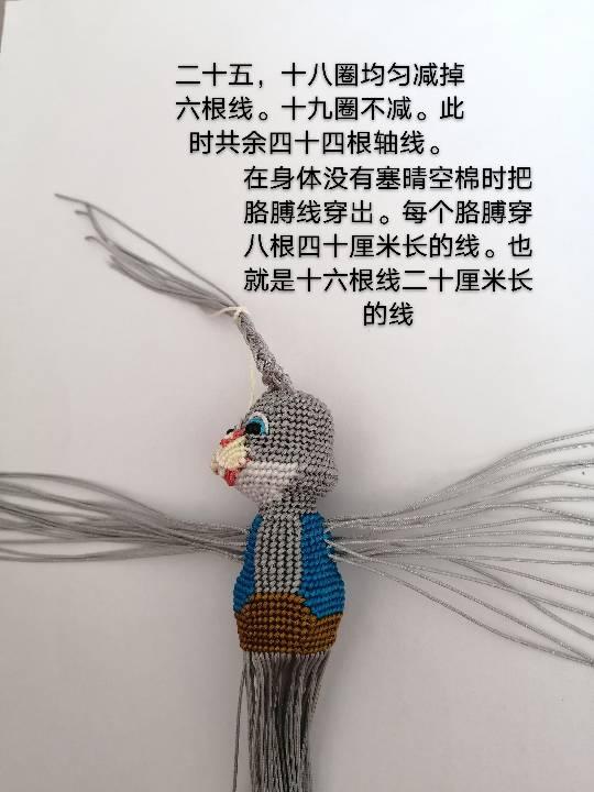 中国结论坛   图文教程区 143002hm7b7fbst6a2vd8a