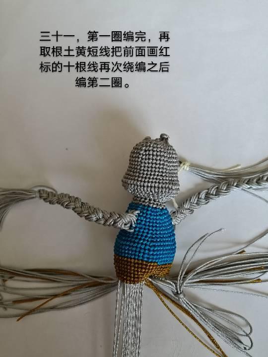 中国结论坛   图文教程区 143140o605323v4q0075uj