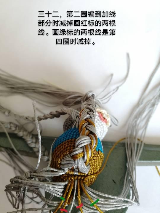 中国结论坛   图文教程区 143140royr229t99m9d9qq