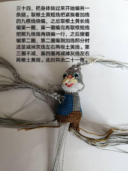 中国结论坛   图文教程区 143141c1mbmv7z5b7ubv7q