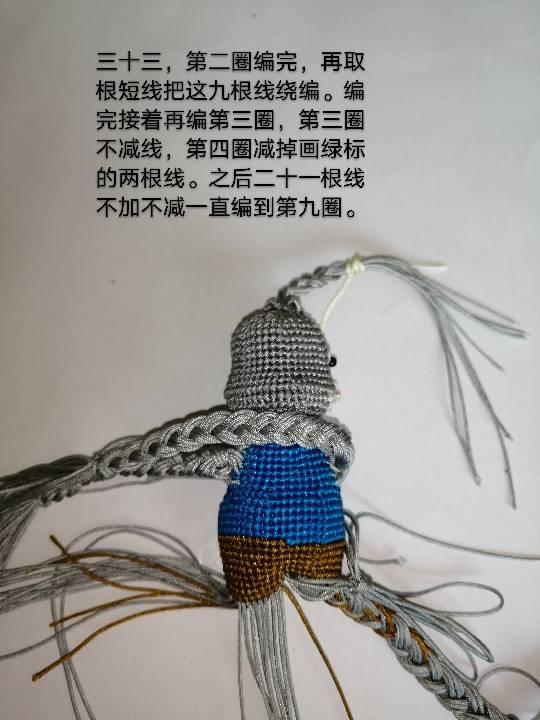 中国结论坛   图文教程区 143141lxysaqqsv1q0f1qq