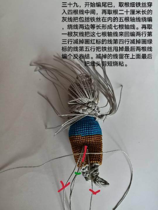 中国结论坛   图文教程区 143255aahl63iz2dg9k9lw