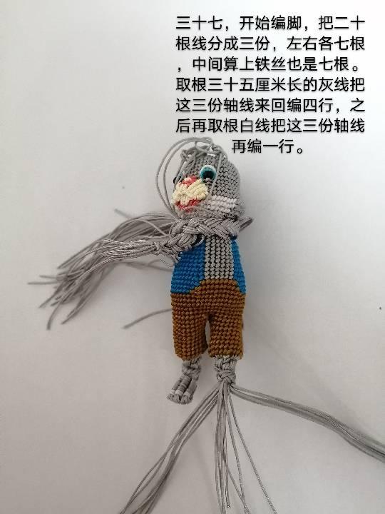 中国结论坛   图文教程区 143255nl2szh1g6s2ki6rs