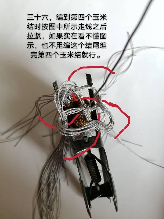 中国结论坛   图文教程区 143255w663k2gq4nd46g42