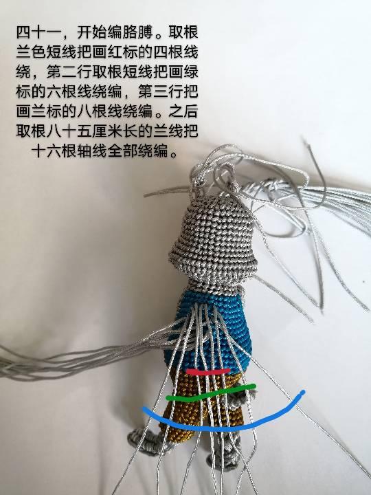 中国结论坛   图文教程区 143339b6dpblswa96sbpg6