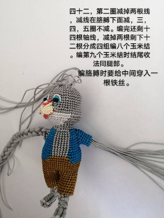 中国结论坛   图文教程区 143339flylk0b8ty1bm0kl