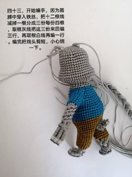 中国结论坛   图文教程区 143339w9s9me8xsmooom99
