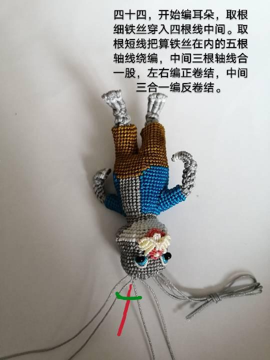 中国结论坛   图文教程区 143340a5tywktdayh6htd7