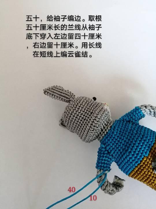 中国结论坛   图文教程区 143435b1yqpep3kyf4pfep