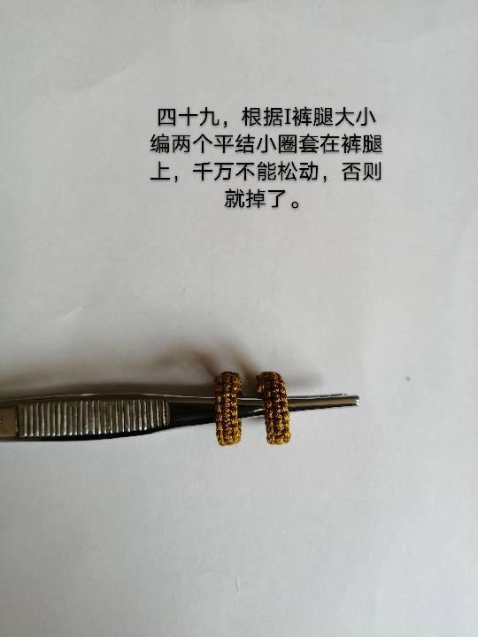 中国结论坛   图文教程区 143435dt98ibndbb1om2sb