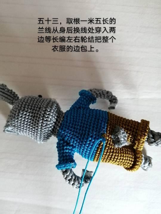 中国结论坛   图文教程区 143619ddsza76dsgdaac6d