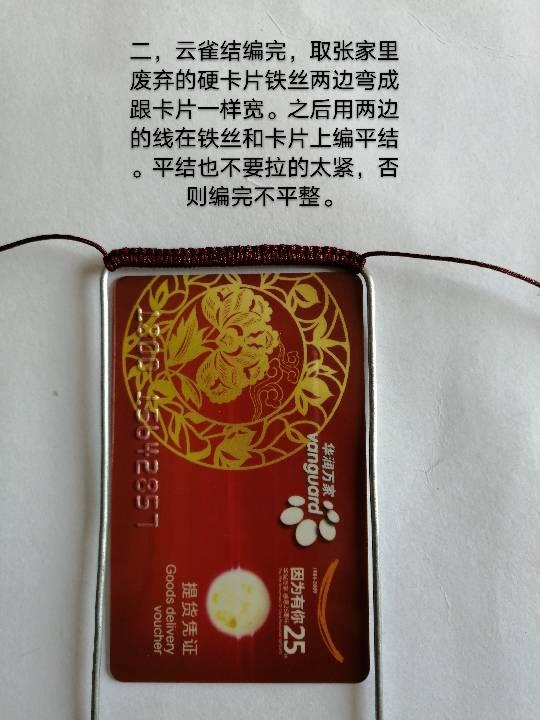 中国结论坛   图文教程区 143745ay129oy4oj2nr9dz
