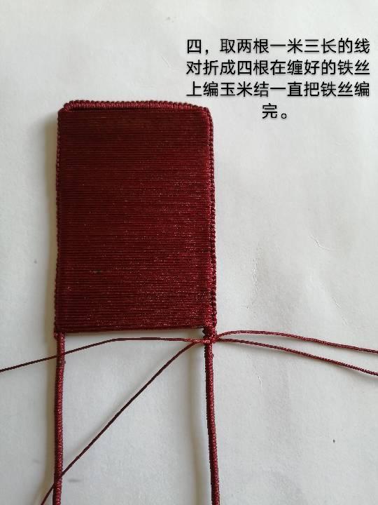 中国结论坛   图文教程区 143841kljyhpxyznzlyn3l