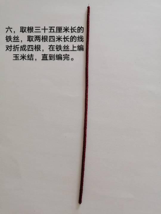 中国结论坛   图文教程区 143841x9quummesvcvqe6d