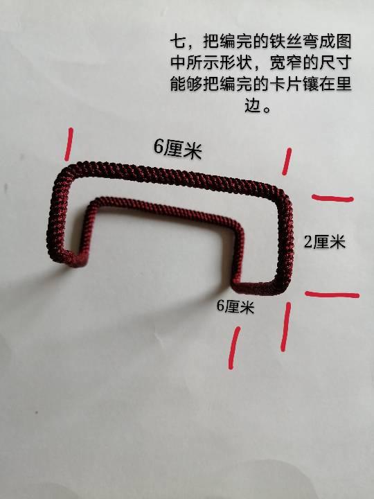 中国结论坛   图文教程区 143841xc99coaoham19iiz
