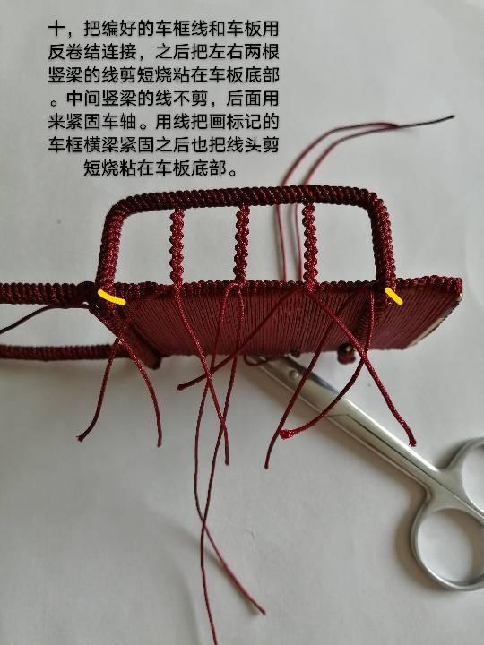 中国结论坛   图文教程区 143947o02ejezug9qgqugz