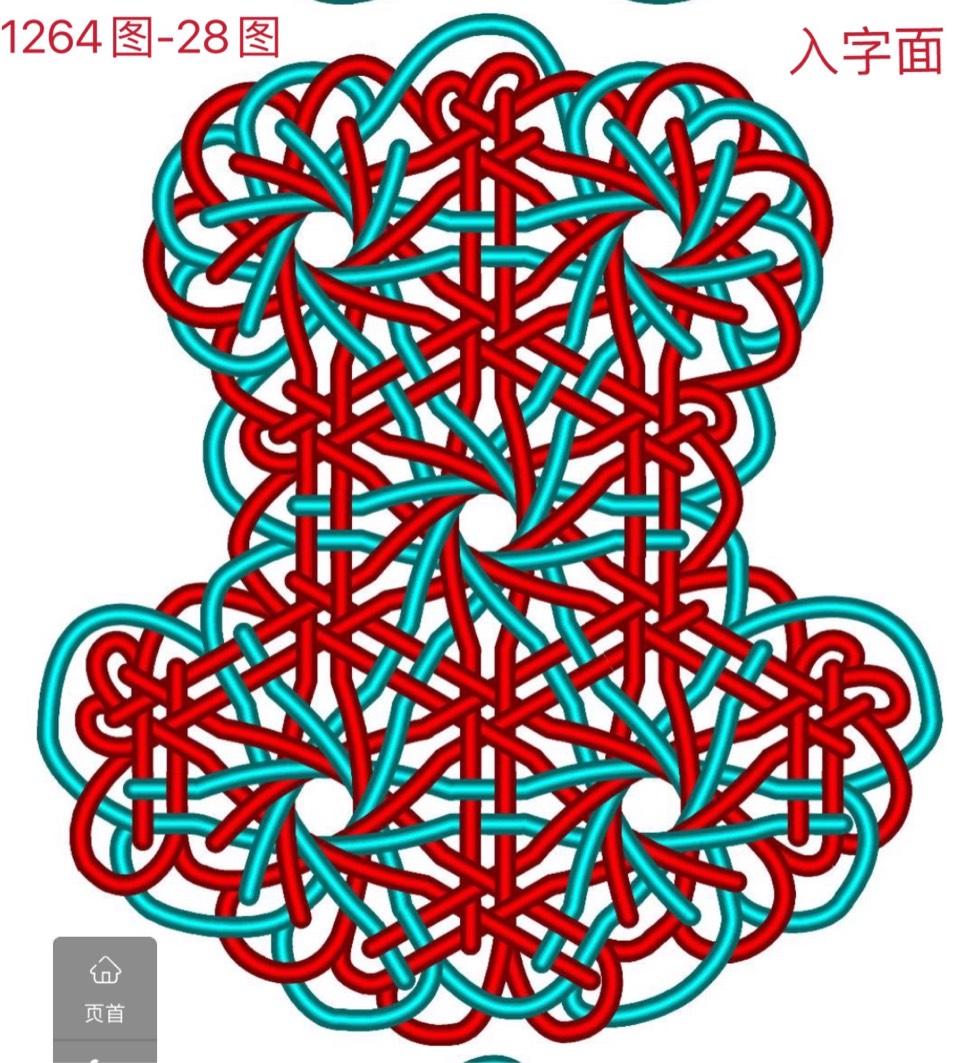 中国结论坛 架构式盘长徒手编新编法~应用1--1264结28图的解析与编结 一步一步教你编中国结,一线生机徒手盘长结,徒手做三盘结,徒手编三回盘长结,徒手复翼盘长结 图文教程区 070346opu2krrzqncwncnr