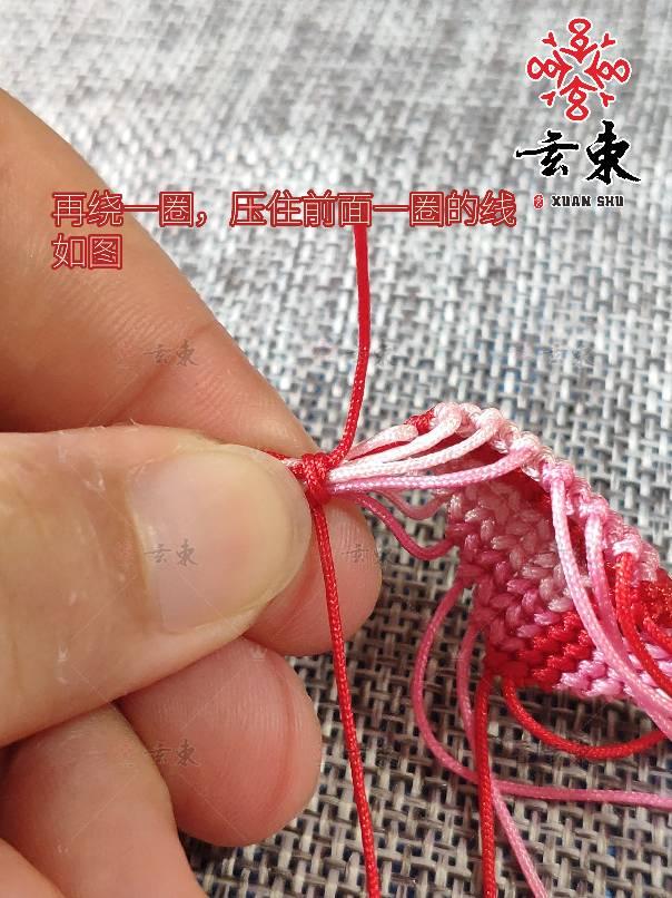 中国结论坛   图文教程区 133100f833kp3lubju1k36