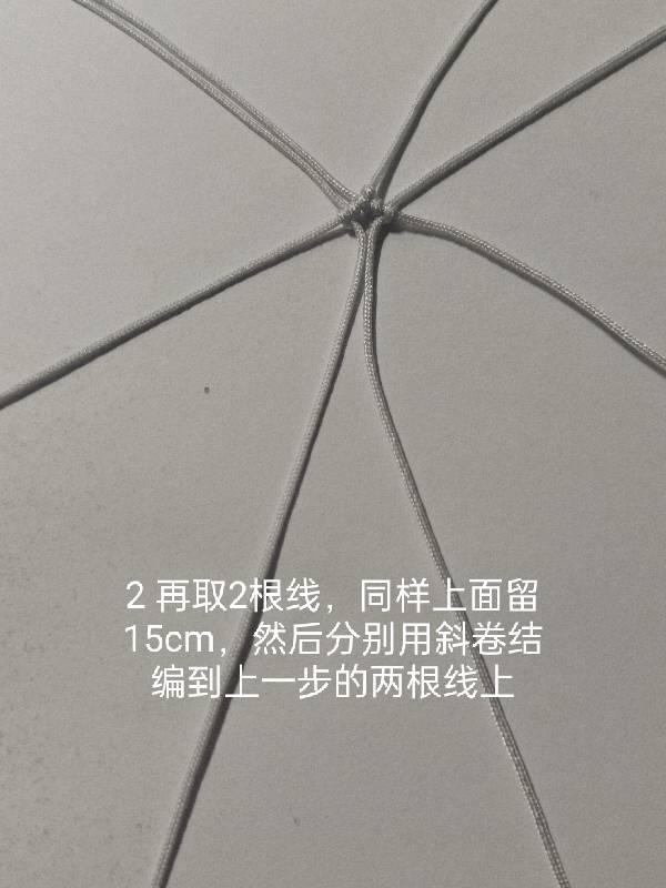 中国结论坛 古风小挂件 教程 教程 图文教程区 173110av848zpkegiv75ul