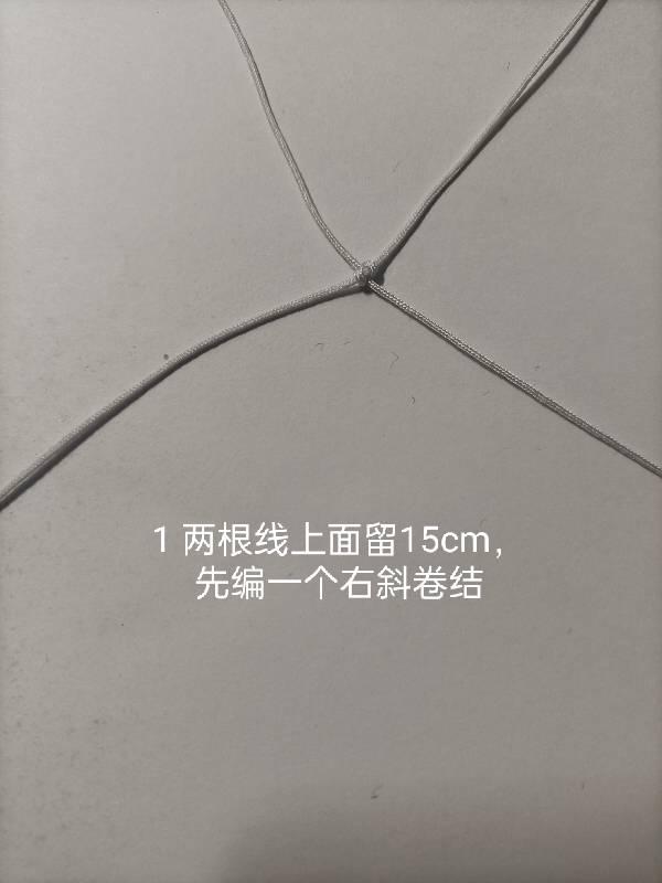 中国结论坛 古风小挂件 教程 教程 图文教程区 173110sa3ljllnikrqxort
