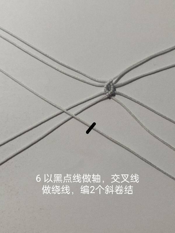 中国结论坛 古风小挂件 教程 教程 图文教程区 173112ieox6jp9ue544j88