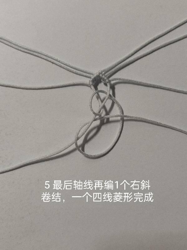 中国结论坛 古风小挂件 教程 教程 图文教程区 173112smlvvmk9cj0k2112