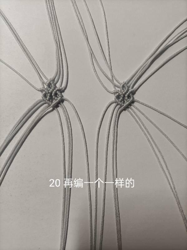 中国结论坛 古风小挂件 教程 教程 图文教程区 173118hfs6jfhoqzksghhh