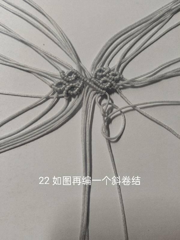 中国结论坛 古风小挂件 教程 教程 图文教程区 173119ku5aafiis0m0b461