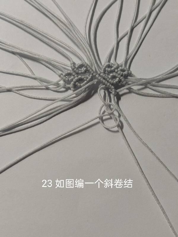 中国结论坛 古风小挂件 教程 教程 图文教程区 173120shm8bkb22bcc15yc