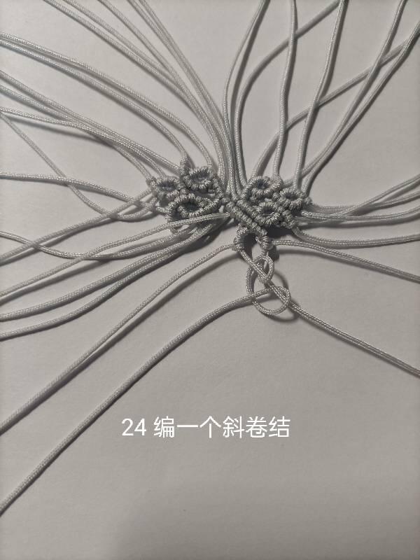 中国结论坛 古风小挂件 教程 教程 图文教程区 173120xhootihfqihtqoz4