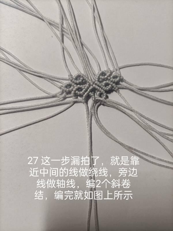 中国结论坛 古风小挂件 教程 教程 图文教程区 173122al6nsx7snenbn7kj