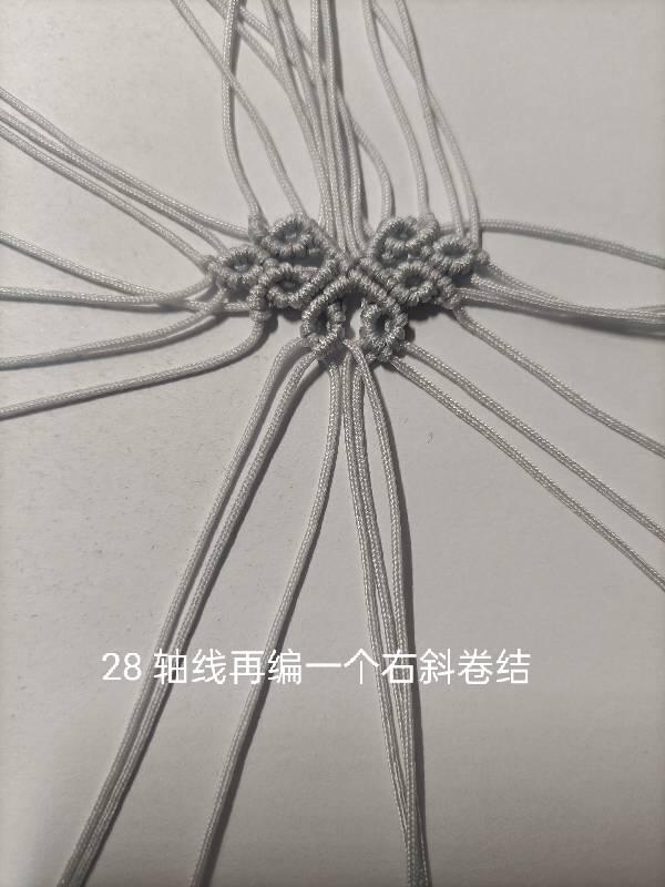 中国结论坛 古风小挂件 教程 教程 图文教程区 173122bfyboo66hzffkobk