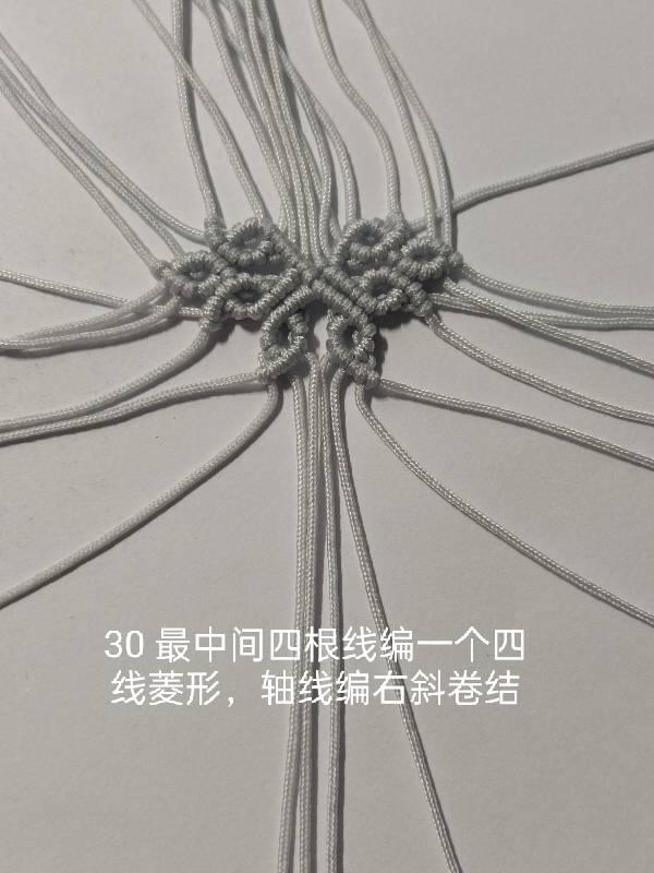中国结论坛 古风小挂件 教程 教程 图文教程区 173123lu6xuukr65zyokyu