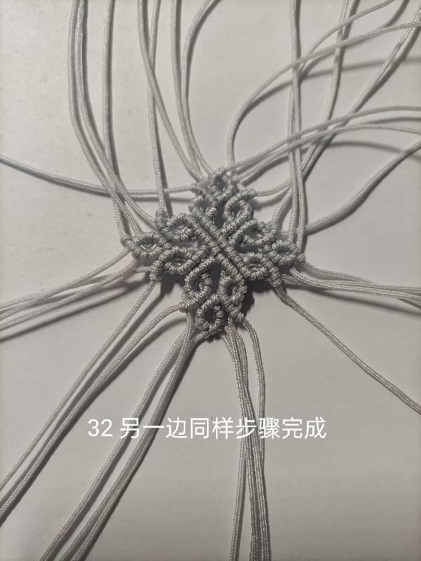 中国结论坛 古风小挂件 教程 教程 图文教程区 173124l7zua3alfuzv4sec