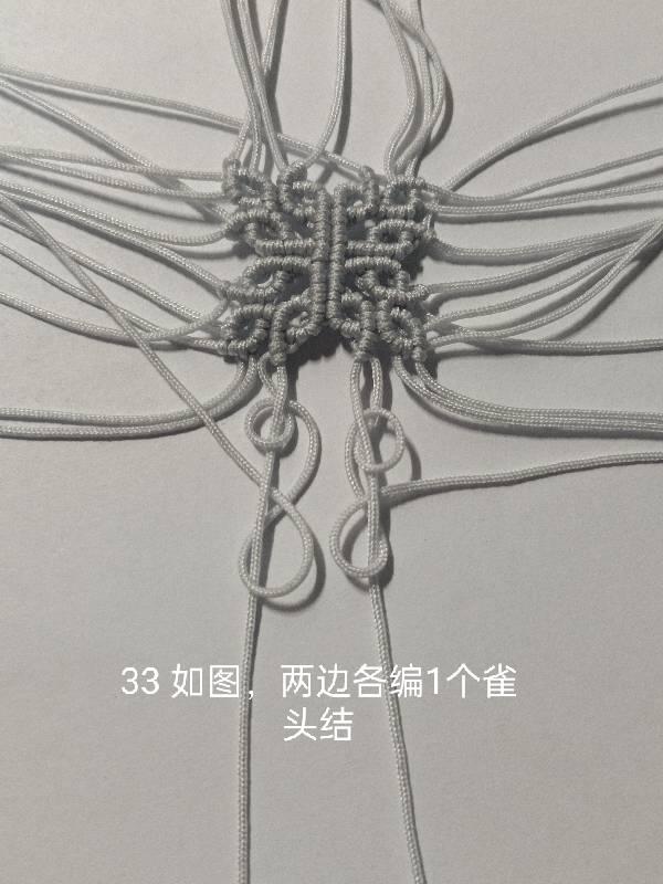 中国结论坛 古风小挂件 教程 教程 图文教程区 173124t2v7t2shtbsbfb2b