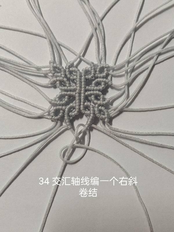 中国结论坛 古风小挂件 教程 教程 图文教程区 173125jwpxmma8aparmxp9