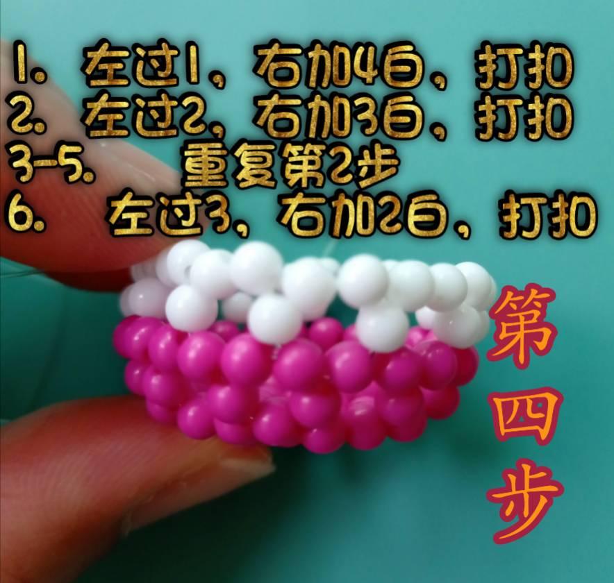 中国结论坛 串珠小茶壶【非原创】 电小茶壶,手工活串珠,在家串珠,我是一只小茶壶舞蹈,小茶壶童谣 图文教程区 161256e4y4q3l8mz3fp331