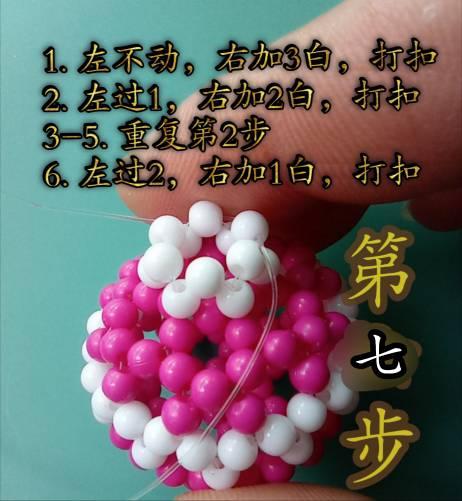 中国结论坛 串珠小茶壶【非原创】 电小茶壶,手工活串珠,在家串珠,我是一只小茶壶舞蹈,小茶壶童谣 图文教程区 161257rd9woa73f0i5jgwf