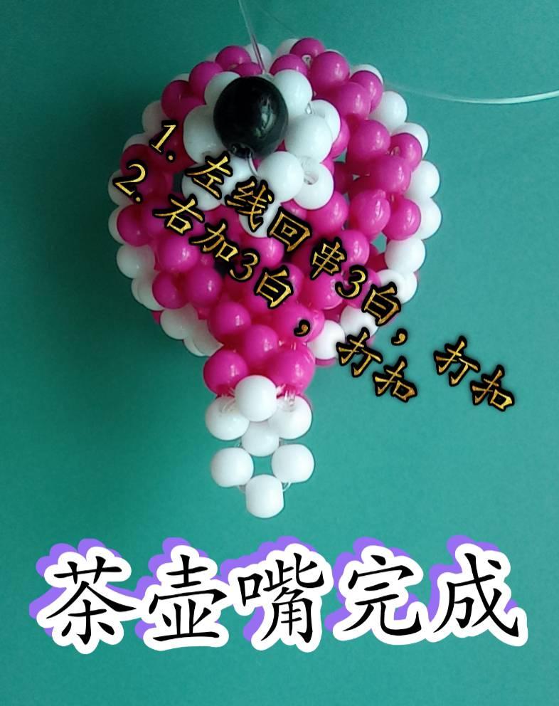 中国结论坛 串珠小茶壶【非原创】 电小茶壶,手工活串珠,在家串珠,我是一只小茶壶舞蹈,小茶壶童谣 图文教程区 161258eba88uuihc8s88bb