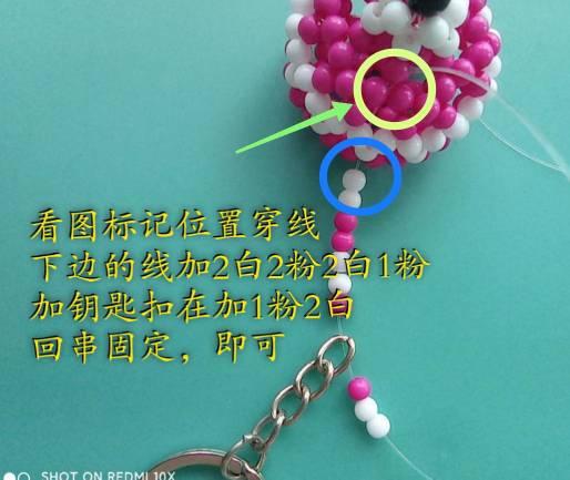 中国结论坛 串珠小茶壶【非原创】 电小茶壶,手工活串珠,在家串珠,我是一只小茶壶舞蹈,小茶壶童谣 图文教程区 161259a77t576t7477t4zf
