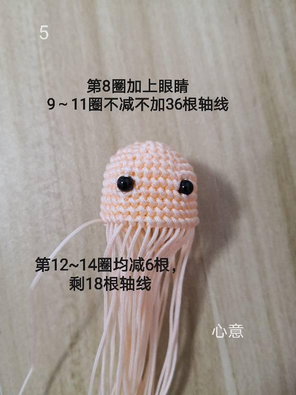 中国结论坛 抗疫天使教程 教程,白衣天使简笔画,抗疫为主题的绘画图片,疫情白衣天使图画 立体绳结教程与交流区 210632lyou9yuz2ycbk3va