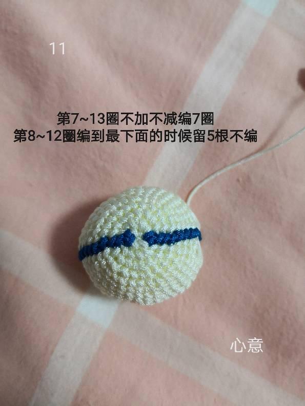 中国结论坛 抗疫天使教程 教程,白衣天使简笔画,抗疫为主题的绘画图片,疫情白衣天使图画 立体绳结教程与交流区 210635z900wwz9c90m37f9