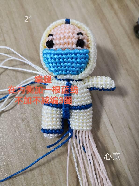 中国结论坛 抗疫天使教程 教程,白衣天使简笔画,抗疫为主题的绘画图片,疫情白衣天使图画 立体绳结教程与交流区 210641qsoszso5nsyostgq