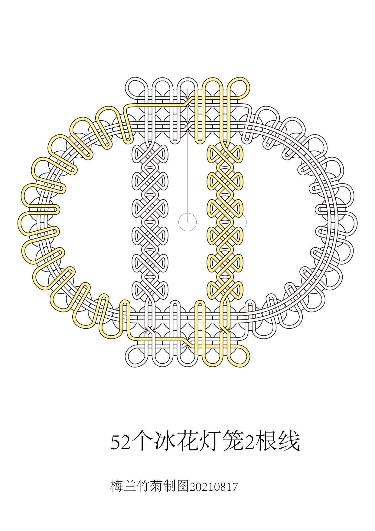 中国结论坛 冰花灯笼 小灯笼,自然冰花,顶冰花,冰花雨,创意灯笼 作品展示 142159iem43x545ijmegj4