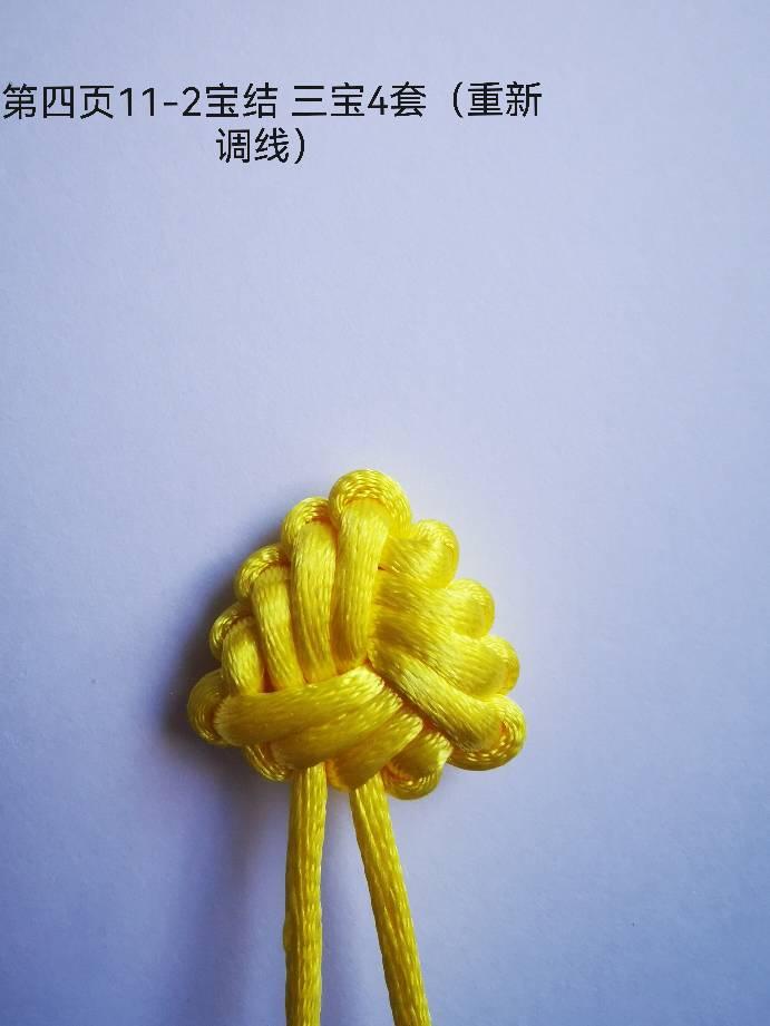 中国结论坛   中国绳结艺术分级达标审核 092411yzsrscum8m959o8z