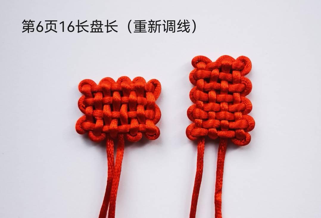中国结论坛   中国绳结艺术分级达标审核 092819pb7zno1dookh7nbq